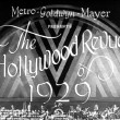 Title screen shot from 'Hollywood Revue.'