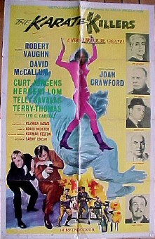 One-sheet. 27 x 41 inches. Country unknown.
